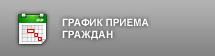 Прокуратура рт официальный сайт